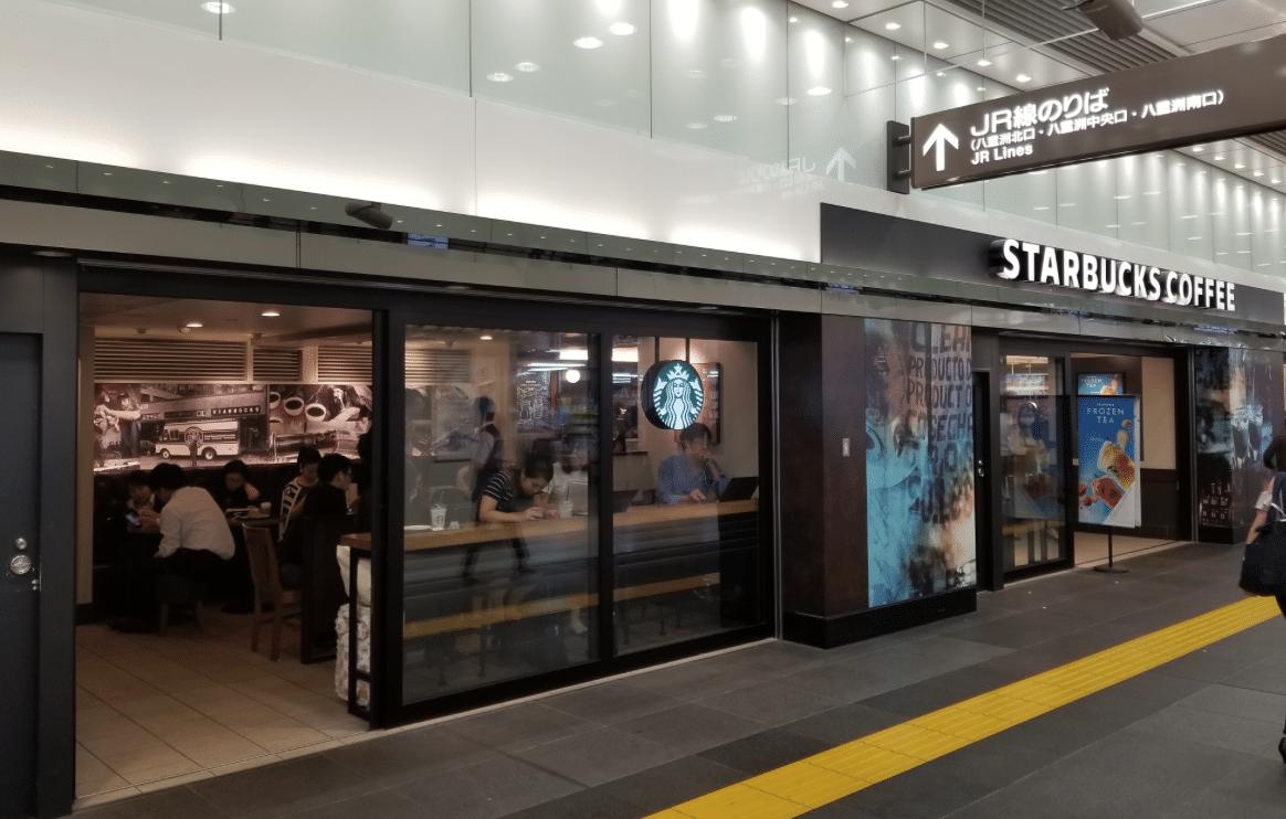 スタバ東京 JR東京駅八重洲北口店