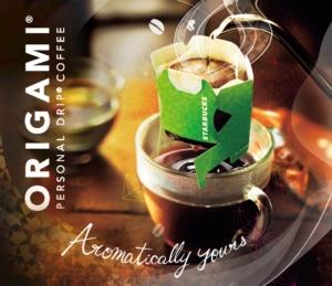 スタバのオリガミ(ORIGAMI)とは?ギフトにもおすすめの理由も解説。